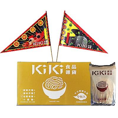 KiKi食品雜貨 老醋辣拌麵中元組(9入送普渡旗)