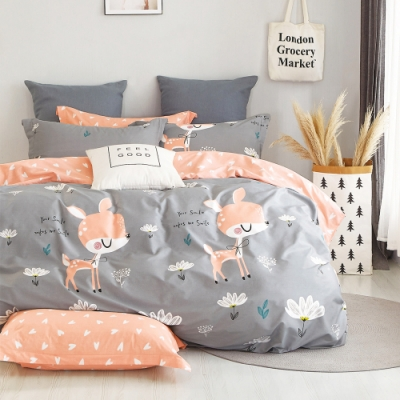 Ania Casa 可愛小鹿 加大四件式 100%精梳棉 台灣製 床包被套純棉四件組