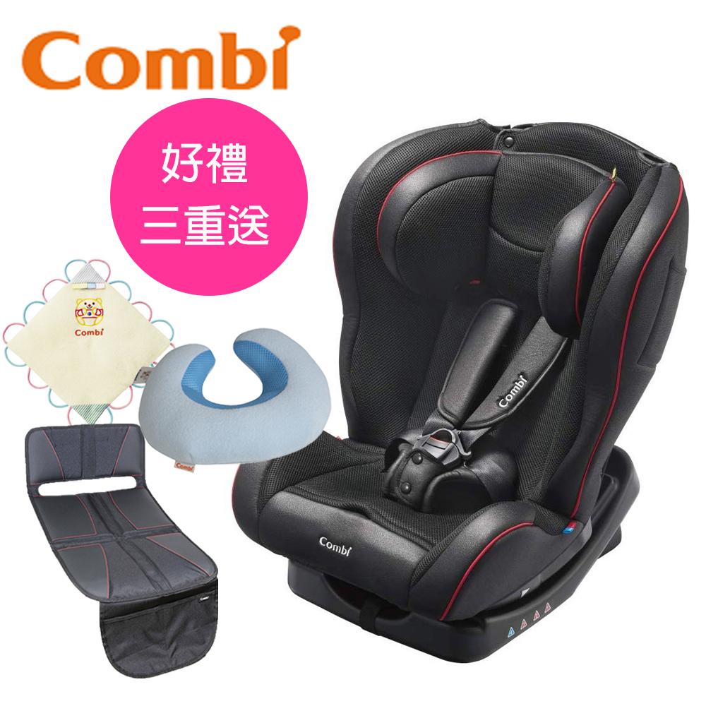 【Combi 康貝】Wego Long Mover 輕量化 適用0-7歲幼童安全汽車座椅-附尊爵卡