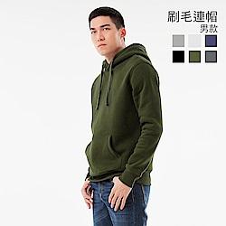 101原創 素色刷毛連帽T-男-軍綠_0
