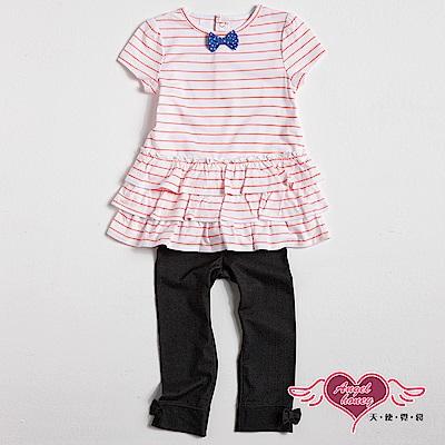 【天使霓裳-童裝】休閒紳士 兒童條紋短袖長褲兩件組套裝(白)