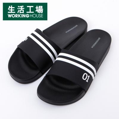 【生活工場】Top Gym運動拖鞋-黑(40)
