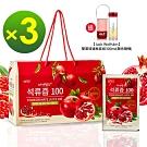 【韓國IZMiZ逸直美】 高濃度紅石榴鮮榨美妍飲禮盒x3箱 (共90包)★加送好禮