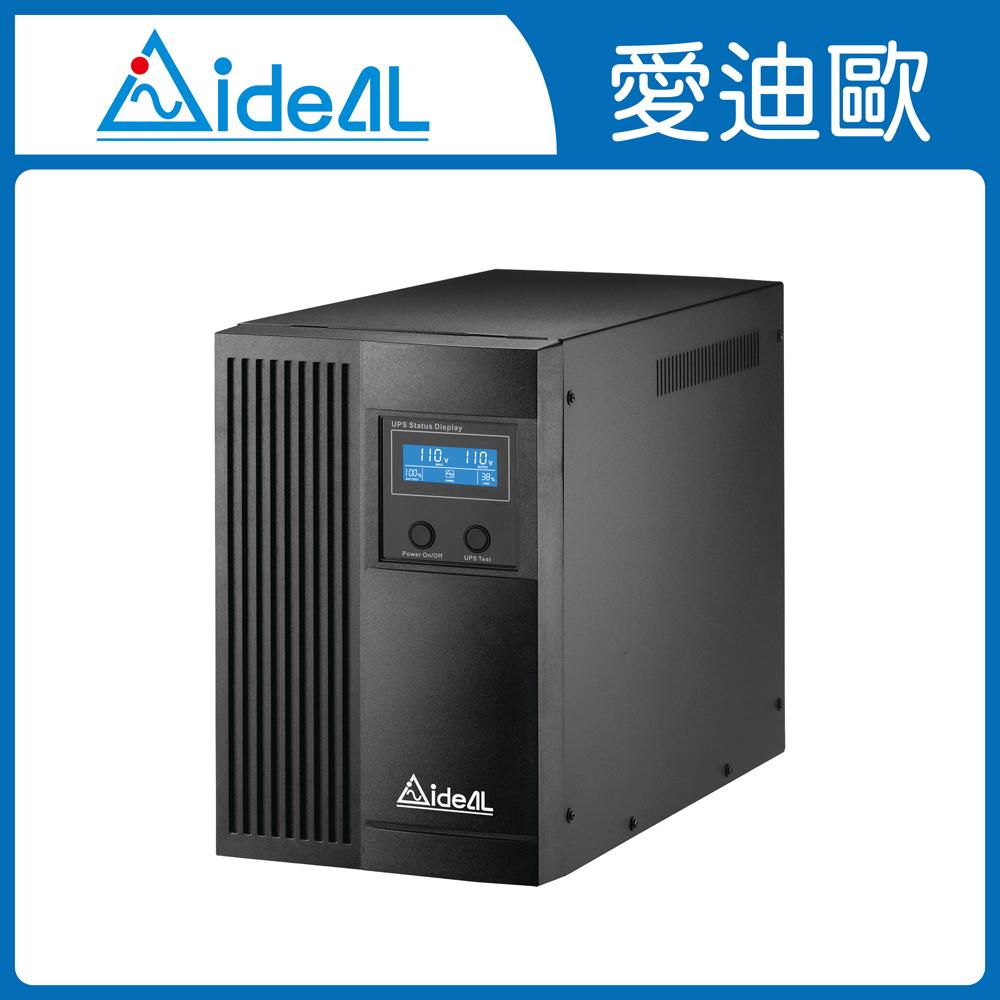 愛迪歐IDEAL 3000VA LCD 在線互動式不斷電系統 IDEAL-7730B(1800W)