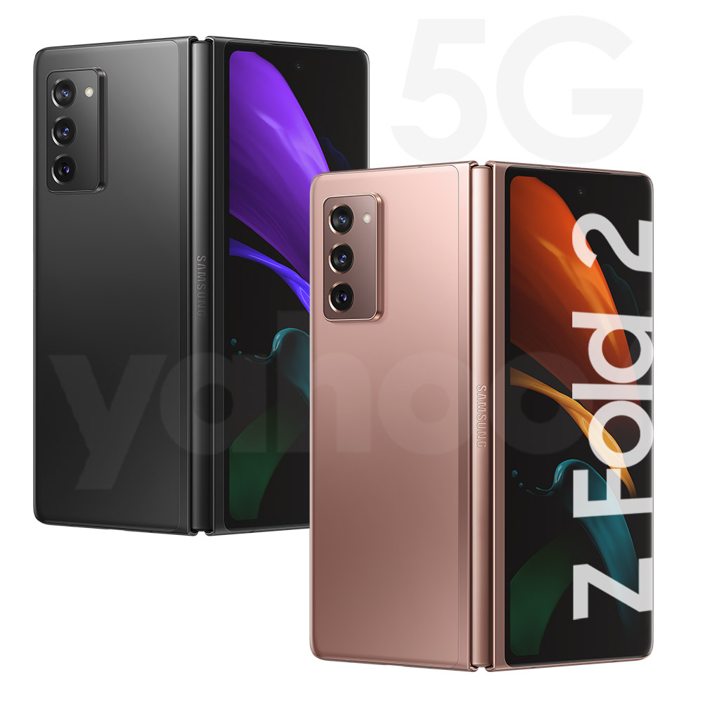 Samsung Galaxy Z Fold2 5G (12G/512G) 6.2吋 5鏡頭智慧手機