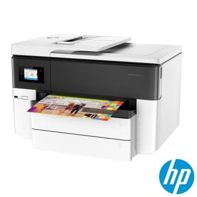HP OfficeJet Pro 7740 A3 旗艦噴墨多功能複合機