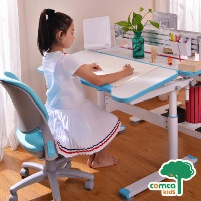 comta kids_HANDY漢迪探險兒童成長學習桌‧幅100cm(藍) W100*D74.5*H51~74 cm
