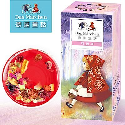 德國童話 玫顏洛神果粒茶(125g/盒)