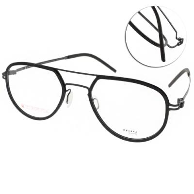VYCOZ眼鏡 DURRA系列 薄鋼極輕飛行款 /黑 #DR9202 BLK-B