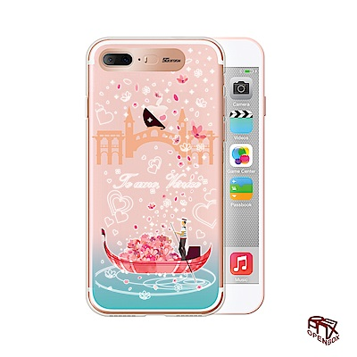 OpenBox iPhone 7 Plus 爆閃手機殼 旅遊款 @ Y!購物