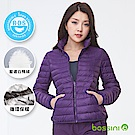 bossini女裝-高效熱能輕便羽絨外套01深紫