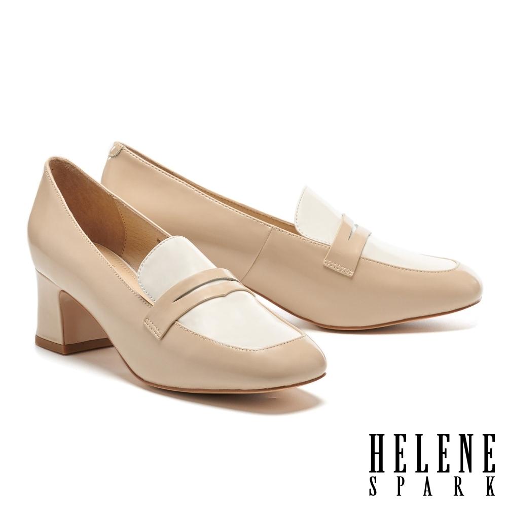 高跟鞋 HELENE SPARK 復古時髦撞色方頭樂福高跟鞋-米