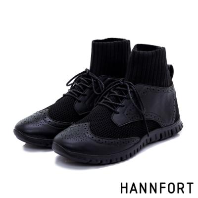 HANNFORT ZERO GRAVITY 針織牛津雕花襪套靴-女-黑