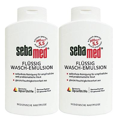Sebamed施巴 潔膚露pH 5 . 5   1000 mlx 2 入 (德國版 無壓頭)