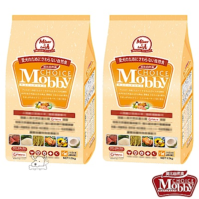 Mobby 莫比 羊肉+米 肥滿/高齡犬配方飼料 1.5公斤 X 2包