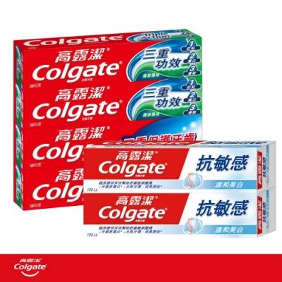 【高露潔】三重功效牙膏160g 4入+抗敏感-溫和美白牙膏2入