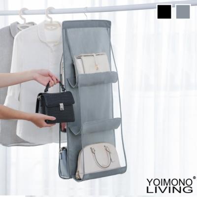 YOIMONO LIVING「收納職人」六格包包收納掛袋