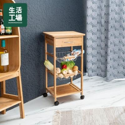 【品牌週全館8折起-生活工場】品竹生活移動式三層餐車