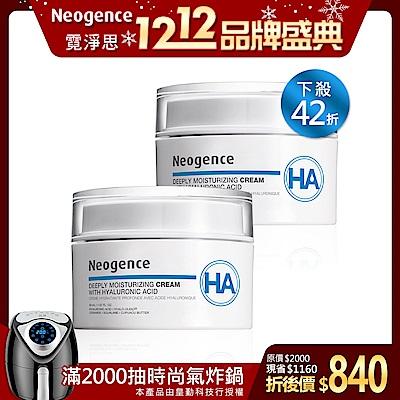 151c4758ea product 20364572