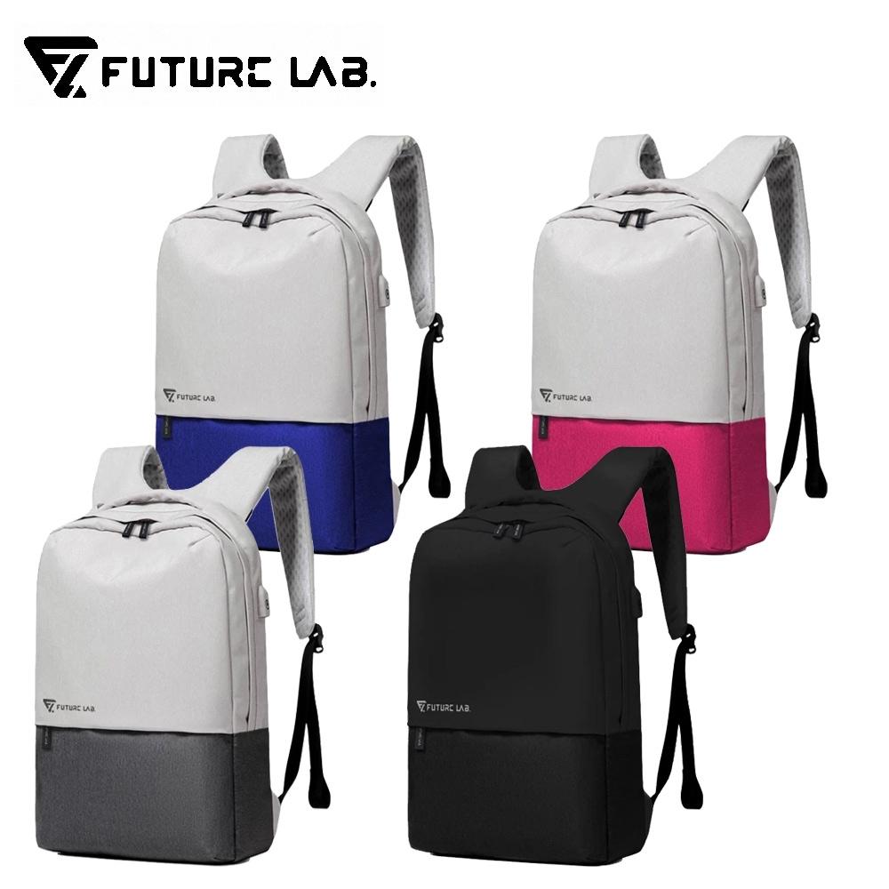 Future Lab. 未來實驗室 FREEZONE 零負重包