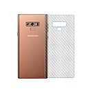 御殼坊 Samsung NOTE9 背面保護貼抗刮(碳纖紋背貼)超值2片入