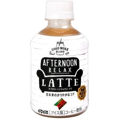 DYDO 午茶拿鐵咖啡(280g)