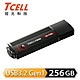 TCELL 冠元-USB3.2 256GB 4K FIRE 璀璨熾紅隨身碟 product thumbnail 3
