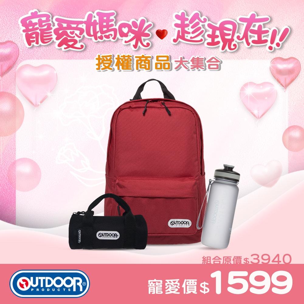 【OUTDOOR】後背包+圓筒包+隨行杯-1599 AWOD211599A