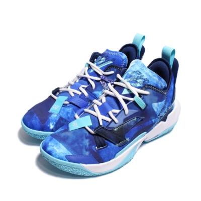Nike 籃球鞋 JORDAN WHY NOT ZER0.4 PF 男鞋