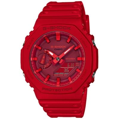 CASIO卡西歐 G-SHOCK 八角農家橡樹雙顯手錶-紅(GA-2100-4A)