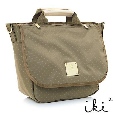 iki2 輕盈系列小巧雙口袋手提包-卡其