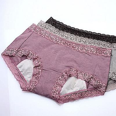 生理內褲 輕鬆生活日用生理褲(三件入)褲褲嫂專業內褲