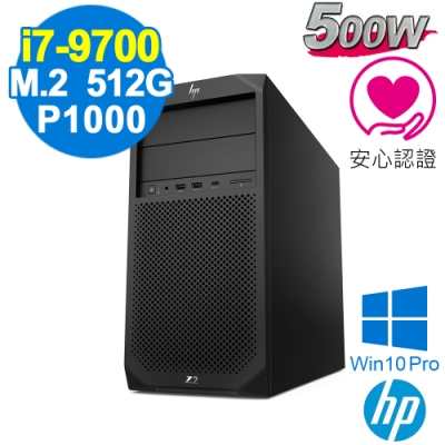 HP Z2 G4 Tower i7-9700/8G/660P 512G+1TB/P1000