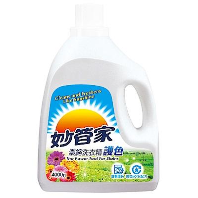 妙管家-濃縮洗衣精(w)4000g
