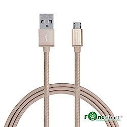 Fonestuff FSL006 Micro USB編織鋁合金1M米傳輸充電線-玫瑰金