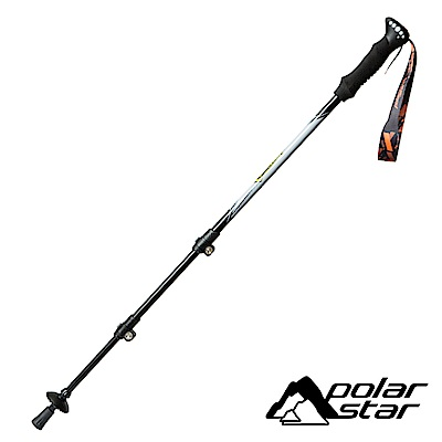 【PolarStar】鋁合金登山杖 P20722  (單隻販售)