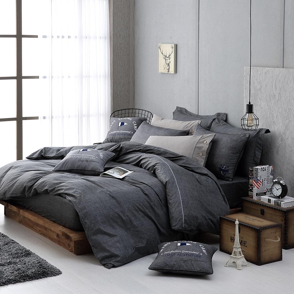 OLIVIA LUCAS 灰黑 加大雙人床包被套四件組 200織精梳純棉 台灣製