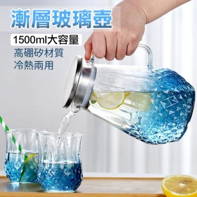 COMET 漸層耐熱鑽石玻璃壺1500ml(BY-TB13)