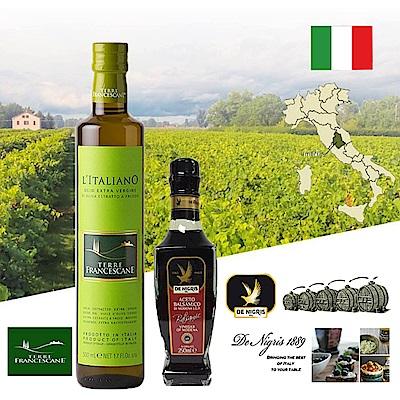 L'ITALIANO初榨橄欖油500ml+黃金巴薩米克醋250ml