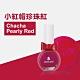 韓國 【PEACHAND】 兒童安全水溶性蝴蝶結指甲油(附戒指) #22小紅帽珍珠紅 product thumbnail 1