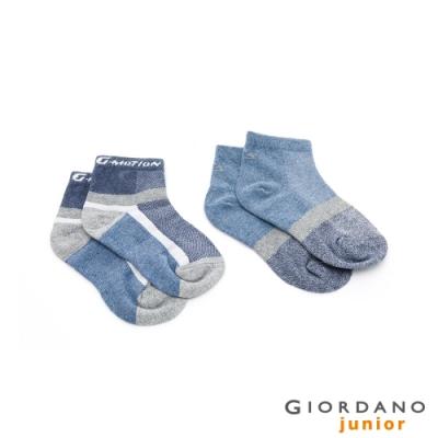 GIORDANO 童裝G-MOTION抗菌消臭踝襪(兩雙入) - 02 藍/灰