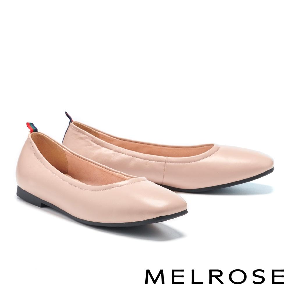平底鞋 MELROSE 質感舒適真皮純色方頭平底鞋-粉