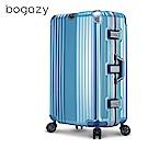 Bogazy 篆刻經典 26吋鋁框抗壓力學鏡面行李箱(冰晶藍)