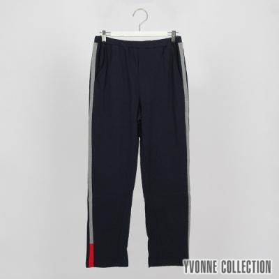 YVONNE 運動風側邊直條直筒長褲-丈青