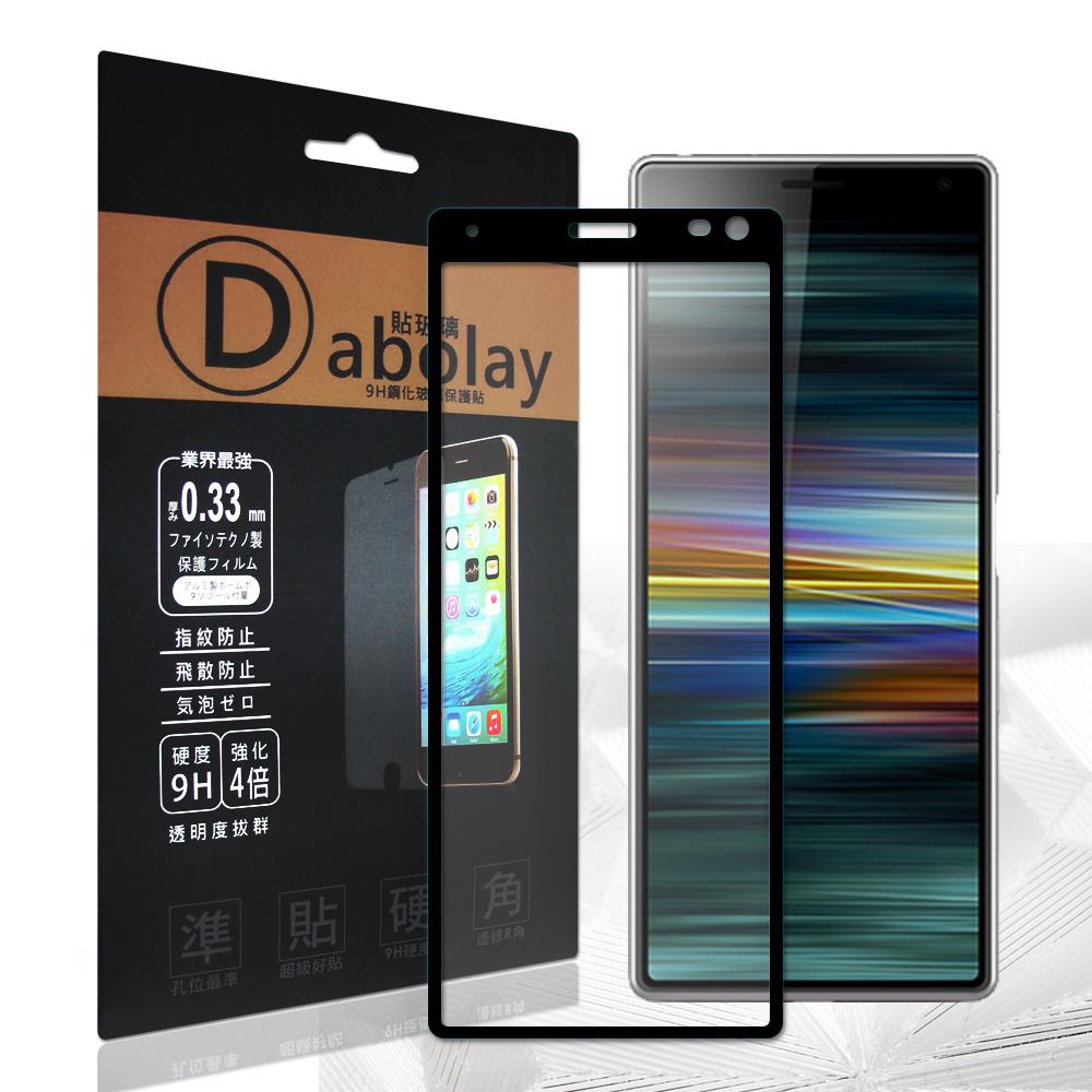 全膠貼合 Sony Xperia 10 滿版疏水疏油9H鋼化頂級玻璃膜(黑)