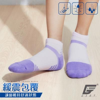 GIAT台灣製類繃萊卡運動機能襪(男女適穿/淺紫)