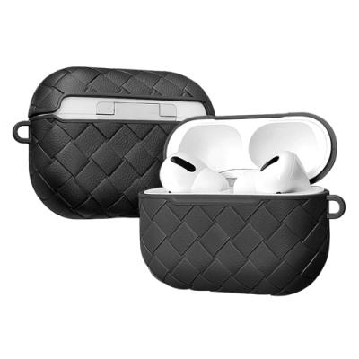 AirPods Pro 矽膠 藍牙 耳機 保護套 時尚編織紋路 保護殼 -神秘黑*1