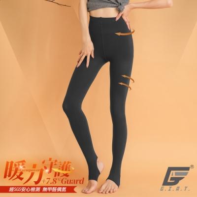 GIAT台灣製180D保暖內刷毛褲襪(踩腳款)-迷霧灰