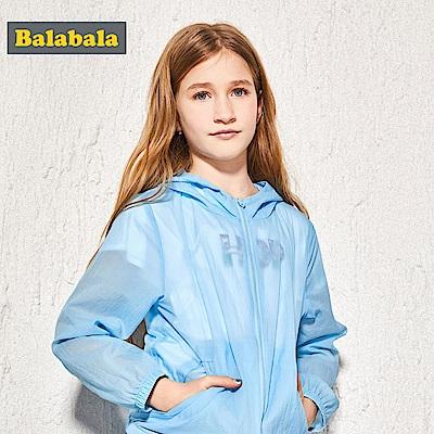 Balabala巴拉巴拉-透膚感標語印花薄款小耳朵連帽外套-女(2色)