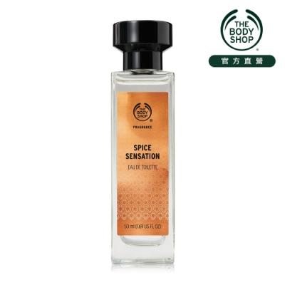 The Body Shop Spice Sensation 廣藿辛香 香水-50ML